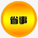 省事的广州物流货运专线公司