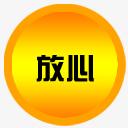 放心的广州物流货运专线公司
